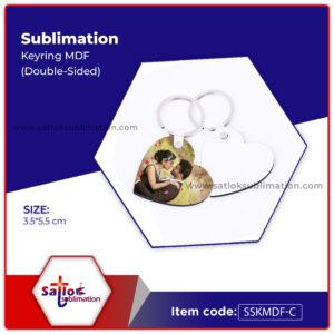 Sublimation Keyring MDF